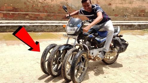 男子霸气改装摩托车,给车头加装4个车轮,启动一瞬间震惊了