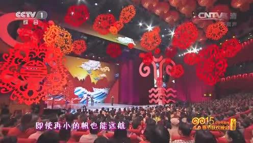 于魁智唱京剧版《奔跑》大胆挑战流行歌曲 掌声不断 唱得好