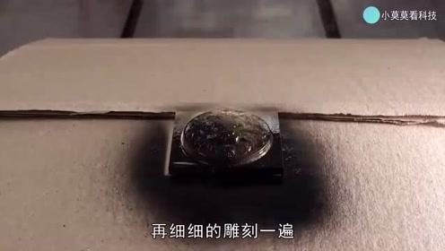 看看金币是怎么造出来的,长见识了,难怪手艺人要失业
