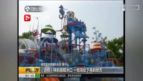 室外水世界漂流项目生悲剧 4岁女孩被吸入回水口溺亡  7月12日