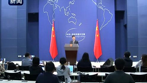 陆慷宣布将卸任外交部发言人和新闻司司长