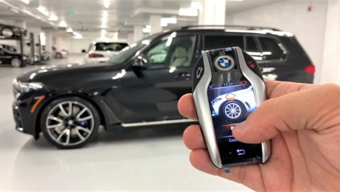 全新宝马X7售价162.8万,车钥匙才是亮点!