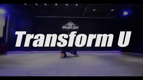 重庆渝北龙酷街舞导师SOLO《Transform U》