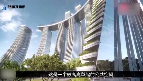 中国首个横向大楼,八栋大楼可以互相通行,简直大开眼界