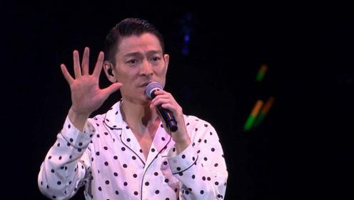 刘德华演唱会被粉丝抱怨门票炒到一万,刘德华:不是我们卖票