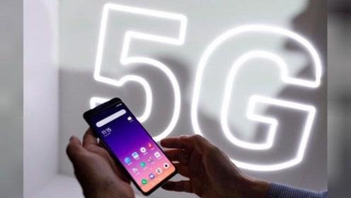 小米尚无5G手机获3C认证?小米回应:下周申请测试