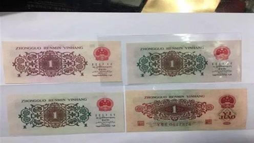 这种一角纸币最高可卖到40000,赶紧看看吧,千万别错过了!