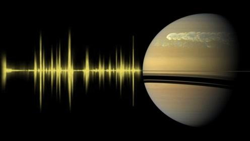 戴上耳机,一起聆听卡西尼号15年的成果 来自土星的神秘声音