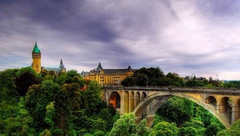 卢森堡-千堡之国 欧洲大陆最后的大公国
