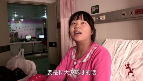 生门:吴爱梅说名字起的简单点,小孩考试的时候写名字也快一点