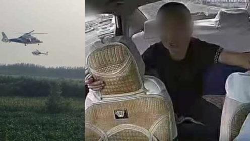 沈阳男子抢劫的姐后仍在逃,警方悬赏5万抓人