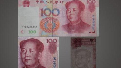 给大家提个醒!1张价值2万元以上100元纸币长这样,见过吗?