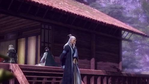 千年的孤魂等待_天行九歌:等待了12年,神秘的鬼谷子终于露出真容,看着挺朴素