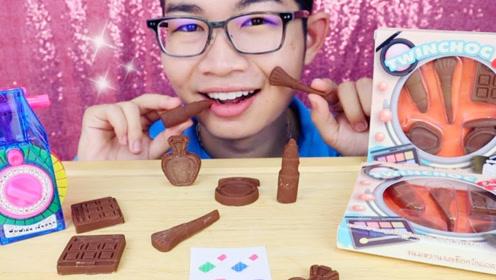 小哥吃创意零食,化妆品造型的巧克力,网友:真娘炮!