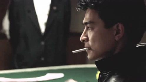 赌侠和赌神弟弟对赌,开局就叫了一百万,豪门赌局真刺激!