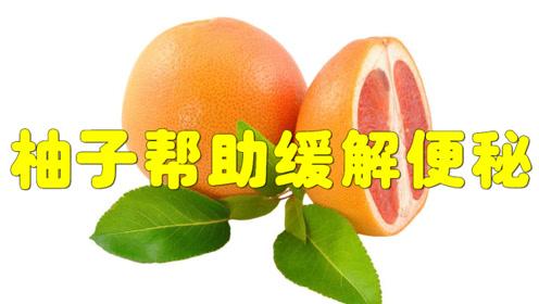 """怀有身孕后,这些""""水果""""多吃能帮助孕妈缓解便秘,还能预防贫血"""