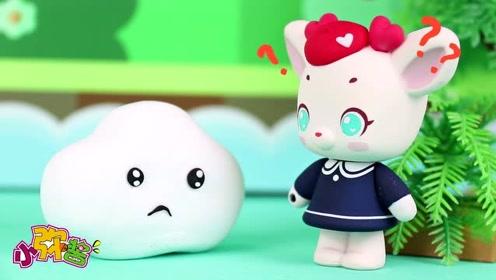 小鹿杏仁救助一只可爱的棉花糖 谁知它竟是天上的云朵 玩具故事