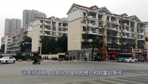 专家呼吁:买房要抓紧,以后更买不起,结果有人抢房赔了20万