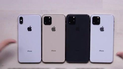 iPhone 11真正外观?iPhone 11 仿真机模开箱