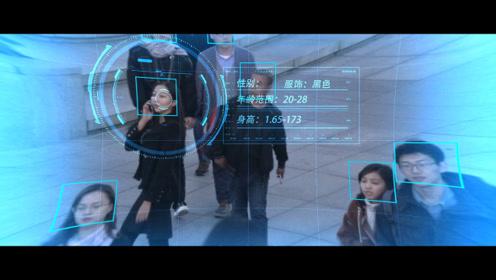 主打人脸识别的人工智能公司 帮助公安机关破获不少案件