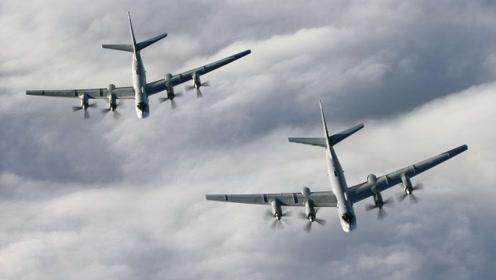 俄图95轰炸机现身,可携带8枚核导弹,总航程近3万公里