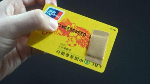 银行卡没有余额,假如没有去注销,长时间下去会不会倒欠银行钱呢