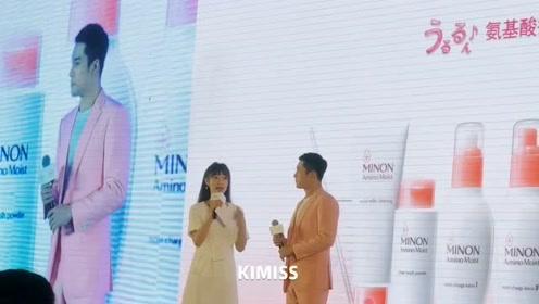 minon品牌形象大使韩东君来咯!瞬间被他帅到了!