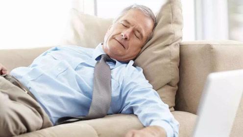 法国人想不通,怎么中国人这么爱午睡?背后原因让其沉默