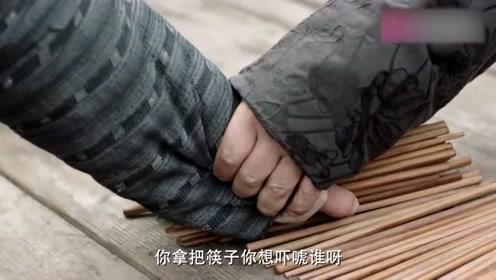奸商施舍粥给难民,男子扔了一把筷子进去,结果筷子全都浮了起来