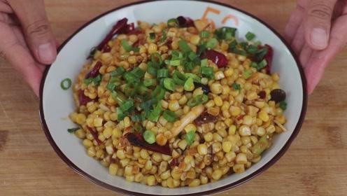 喜欢吃玉米不要再煮着吃了,试试这样做,香辣玉米粒,好吃又下饭