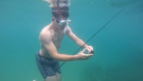 头一次见这样钓鱼:躲在水底,看着鱼儿一步步吞下钓鱼钩