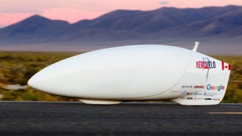 世界上最快的自行车,时速每小时140公里,打破世界纪录!