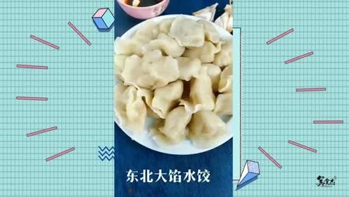 大热天,用它包饺子,鲜嫩多汁,一块钱一斤,特好吃!