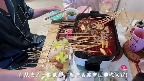 小鹿的餐桌vlog今日菜单:各种串串吃起来