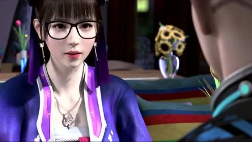《绝命响应大百科》09 中二追星少女公开真实身份!