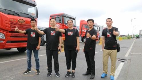 《超级工厂》圆梦卡友:参观解放青汽工厂,见证卡车诞生