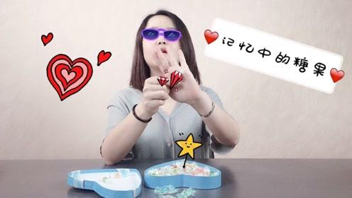 """恋爱""""回忆杀""""!蓝色包装内的粉红糖果,回忆了!"""