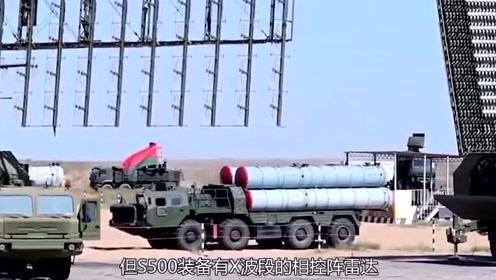 俄新型反导系统问世,拦截陨石做见面礼,美国F-35将无处遁形