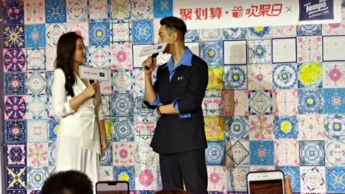 陈伟霆到底是做了什么,被妈妈误会交了很多女朋友!