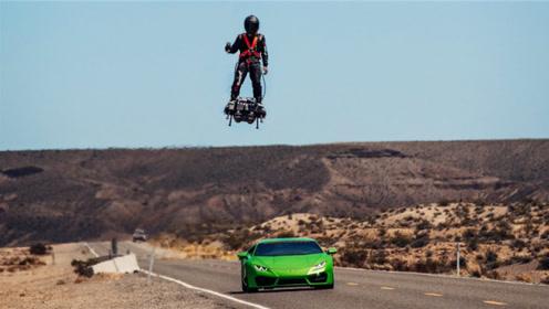 单人飞行器正式诞生,结构简单操作方便,未来将全面普及!