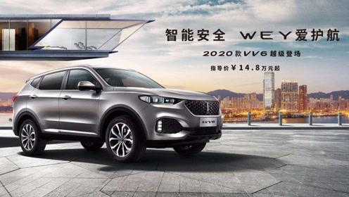 """""""驭鉴WEY来"""" 2020款VV6智能安全挑战赛燃放上海"""
