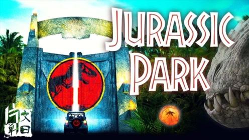 文曰片单 这份《侏罗纪公园》生存指南,请您收好!