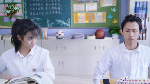 鬼马少女与学霸少年,玩转青春课堂 眉上刘海竟成最大亮点