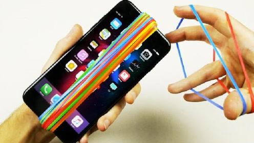 用1500根橡皮筋,能折断iPhone7 Plus吗?