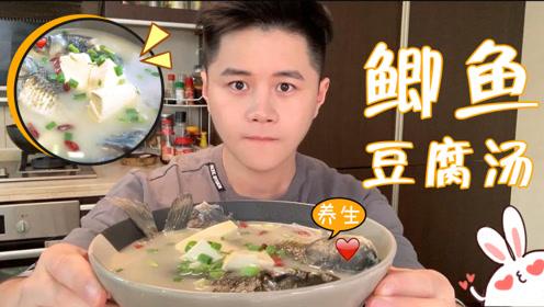 我亲自尝了一下,确实下奶——鲫鱼豆腐汤