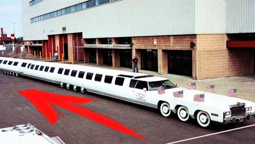 曾是世界最贵的汽车,上路要警车开道,如今却成了废铁