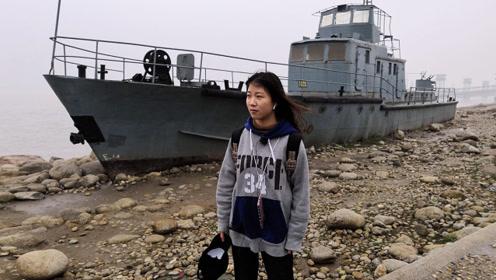 穷游武汉长江,发现一艘搁浅的神秘巨船,你知道它的来历吗?
