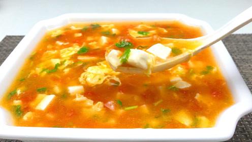天热没胃口不知道吃啥?自从发现番茄豆腐羹,每天吃饱还不怕长胖