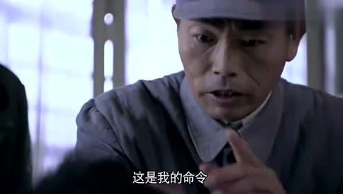 雪豹坚强岁月:涞阳军火库炸了,抢了您的生意,你却对我刮目相看