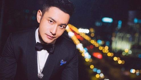 黄晓明再次当众指责素人 难怪王俊凯要中途退出节目